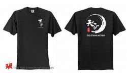 TC302 - Tai Chi Shirts