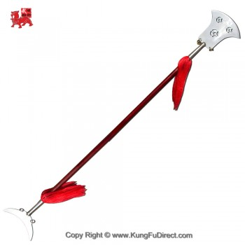 TDL005 - Crescent Shovel Monk Spade - Stainless Steel