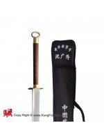 TDS031 - Premium Qian Kun Eight Diagram Sword (Bagua Dao)