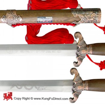TDS210 - Premium Double Tai Chi Straight Sword
