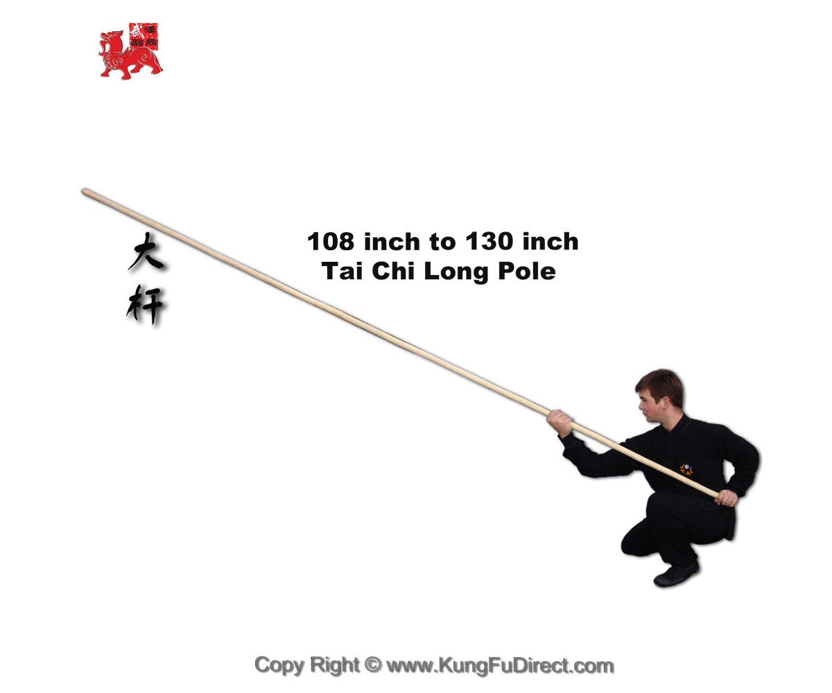 TLW015 - Tai Chi Long Pole