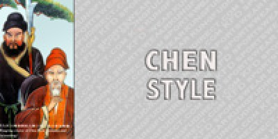 All Chen Style (52)