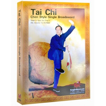 DV1018 - Chen Tai Chi Single Broadsword 陈氏太极单刀