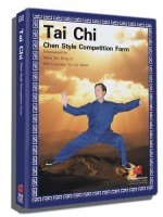 DV1010 - Chen Tai Chi Old Form 1st Road 陈氏老架一路
