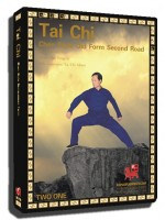 DV1011 - Chen Tai Chi Old 2nd ROAD 陈氏老架二路
