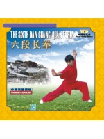 DV2822 - THE SIXTH DAN CHANG QUAN FORM