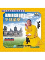 DV2407 - Shaolin Soft Fist (Rou Quan) 2nd Form