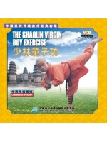 DV2408 - Shaolin Virgin Boy Exercise